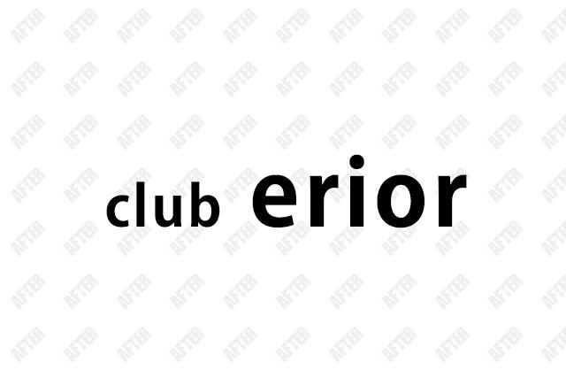 エリオール