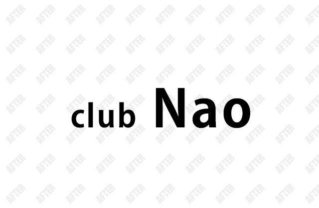 クラブ ナオ