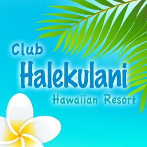 Club Halekulani