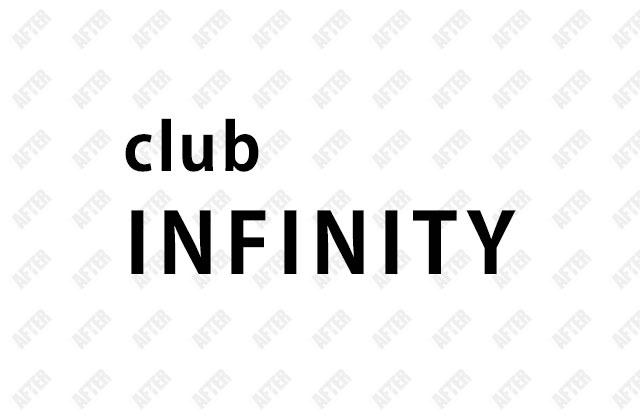 クラブ インフィニティー