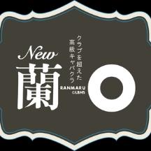 蘭◯ since1988