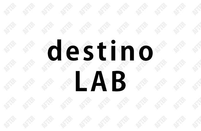デスティーノラボ
