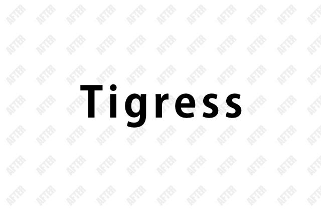 ティグレス