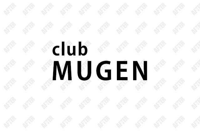 クラブ ムゲン