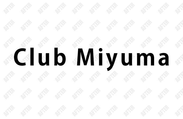 ※閉店 クラブミューマ